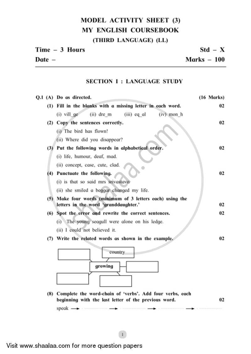 natural science grade 9 exam papers 2014 pdf
