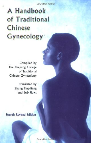 obstetrics and gynecology in chinese medicine pdf