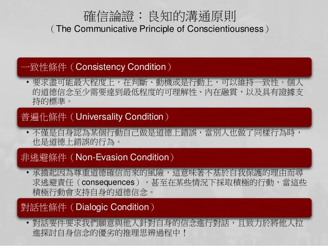 conscience and conviction the case for civil disobedience pdf
