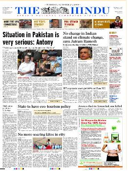 the times of india news paper today pdf