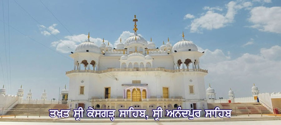 sukhmani sahib pdf file download