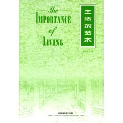 lin yutang the importance of living pdf