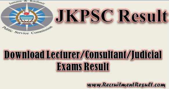 jce results 2017 pdf download