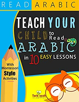 teach your child to read in 20 easy lessons pdf