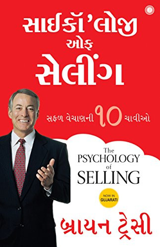 the psychology of selling tracy pdf