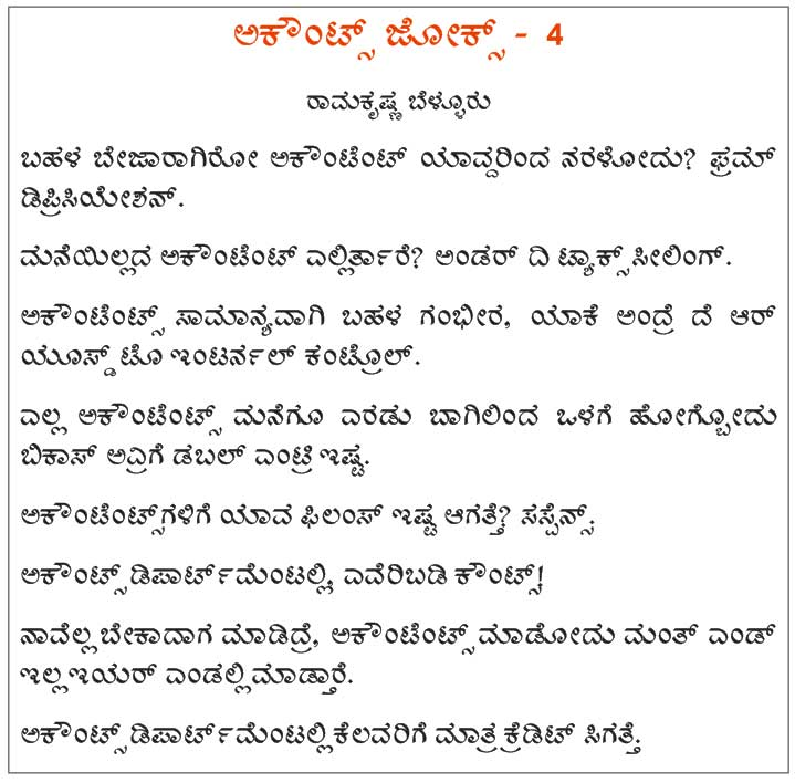 english proverbs with marathi meaning pdf