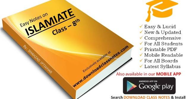 the complete book of colleges pdf