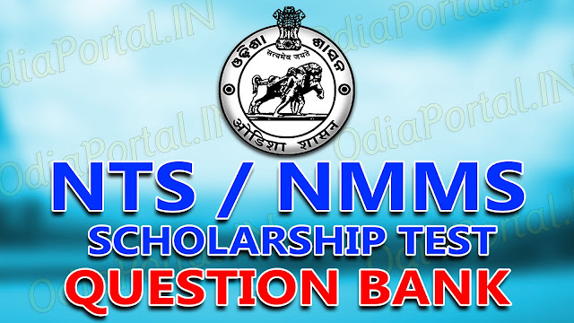 bank exam question papers with answers pdf free download