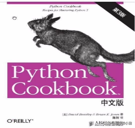 learning python david ascher pdf