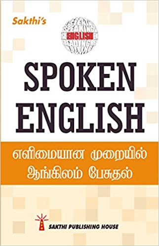 easy way to learn spoken english pdf