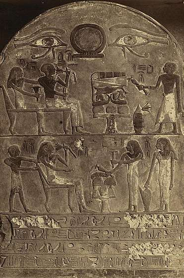the great hymn to the aten pdf
